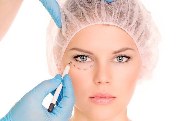 Cirugía Estética 2 Madrid Precio